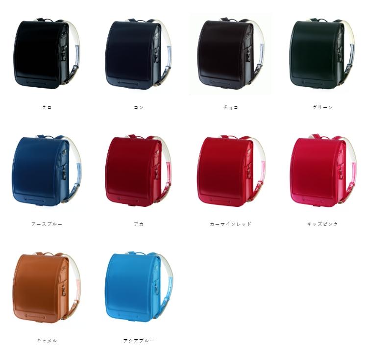 NO.01 イタリア製防水牛革プレミアム シンプルステッチのカラー一覧